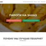 Pie's web store and bakery web site – cafeclassica.ru