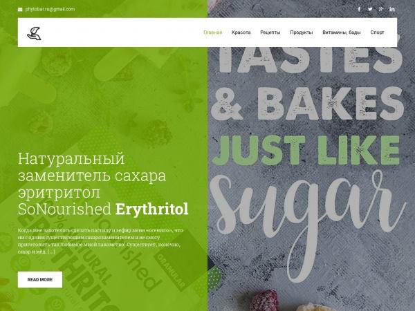 Healthy lifestyle - phytobar.ru